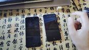 20年iPhone SE搭配ios10和iphone4s搭配ios6能做什么