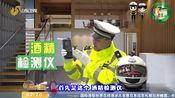 """[早安山东]OMG!山东潍坊交警""""李佳琦式""""交通安全宣传成热搜"""