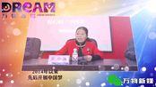 事业单位宣传片怎么拍?看看万物新媒的宣传片制作——凌云县国税局
