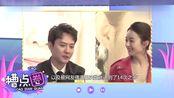 赵丽颖冯绍峰宣布结婚,冯绍峰的评论超级甜