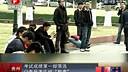 [www.23fanli.net爱上返利网]贵州-考试成绩第一却落选 公务员考生被-梅毒-
