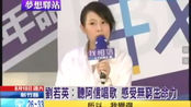 刘若英说的是不是hxy哈哈哈,说出了五迷的心声