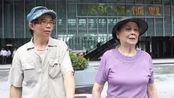 梅艳芳97岁母亲住院 哥哥不陪护疑在外享乐