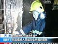 河南新乡皇冠KTV火灾案例