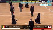 第17回 世界剣道選手権World Kendo Championships〈安藤翔〉Sho Ando【CSテレ朝未放送版】