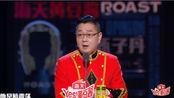 张绍刚吐槽:甄子丹不是狂妄,他是脑震荡。