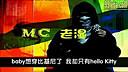 老湿作品系列大全06 圣诞与剩蛋 (5)www.99leba.com