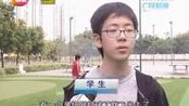 【广州电视台】中大附属外国语实验中学-高尔夫运动会2016.12.2