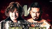 Wrestle-1 2.12後楽園ホール