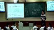 [配课件教案]1.高中语文必修二《归园田居(其一)》内蒙古省一等奖