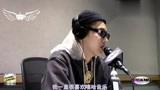 吴亦凡曾说音乐是他的挚爱,听着嘻哈长大的,并发誓要做嘻哈音乐