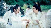 [轩离 cut14]金子轩×江厌离|师姐的婚前准备|陈情令|魔道祖师