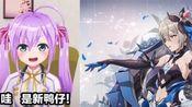 【战斗吧,歌姬!】卡缇娅cyberangel翻唱