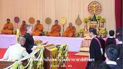 泰王亲自颁发大学毕业证书,一个爱护莘莘学子的优秀国王