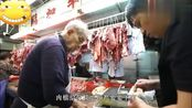 香港:元朗牛腩小店,月租6.2万坚持卖新鲜牛腩,开店3年未赚回本
