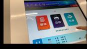 你可能不知道的广州图书馆自助打印,一张仅需0.2元!