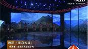 """北京财贸职业学院的《茶马古道》把""""一带一路""""展现的淋漓尽致"""