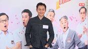"""张振朗叫黄心颖""""不用说对不起"""" 否认恋情遭TVB施压-香港记者站-娱乐猛料大爆料"""