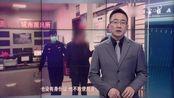 大刚说:河南叶县男子持刀致1死1伤,逃了11年,疫情排查太严自首