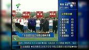 888zhenren-com.com晨光首发 广东首届百县足球赛在梅州开幕(流畅)