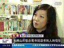 图书馆书籍流通量增2成...拍摄:黄富昌 制作: 黄富昌
