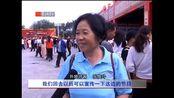 山西省运城市稷山县举办第九届板枣文化节抖音快手短视频大赛