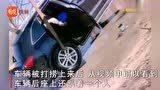 辽宁:葫芦岛一辆私家车翻进水库 河面已经结冰 事故疑似3人遇难