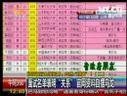"""招商银行官网上传面试名单 标明考生""""背景"""""""