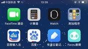 未越狱的苹果7怎么才能下载安装微信分身版教程