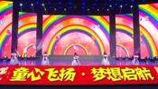 热烈庆祝明日之星艺术学校参选2020年寒亭电视台少儿春晚—舞蹈《可爱娃娃》