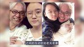 """3年前结婚被喊停的""""爷孙恋"""",李坤城与小41岁林靖恩近况曝光"""