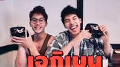 【MaxTul】Fan or Fail 日本行3 EP2.1 英翻中字