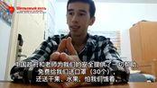 奥什国立大学孔子学院在华留学生疫情期间录制视频报平安