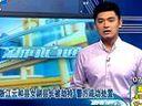 浙江云和县女副县长被劫持警方成功处置