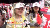 """独家V视丨2019""""长马""""有你 一路相伴 暖心护航"""