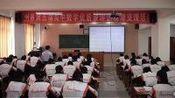 对数函数及其性质(8)_贵州省第五届高中数学优质课