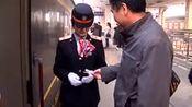 丢失火车票怎么办?2017年元旦起火车票可在列车上挂失补办