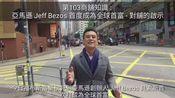 网购盛行下实体铺改如何生存?香港铺王教你区分四种类型商铺