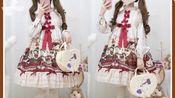 安利7款穿Lolita和jks都很配的包包,最低才43.5鸭!