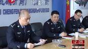 温州:公车上针扎女乘客 嫌疑男子被刑拘