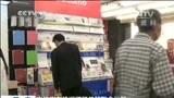 [朝闻天下]日本:安倍宣布推迟增税并解散众议院