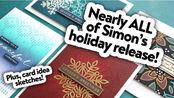 【卡片】K神雪花元素刀模印章遮蔽版制作卡片思路教程|Simon's 2019 Holiday Release + Card Sketches & Cards!