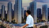 楼市警报已拉响!二手房挂牌量增加,房价直降30万还是没人买
