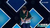 创造营2019:李伟捷用电吉他弹奏《青鸟》?热巴瞬间变成迷妹脸了