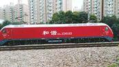 【沪昆铁路】由上局沪段HXD1D-0163牵引的K111次早点3分钟驶出上海南站,通过沪春线K3+563处,驶向莘庄站