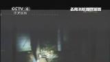 [中国新闻]云南普洱市景谷发生6.6级地震:救援力量多路并进向震中汇聚