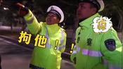 【四平警事】改革春风吹满地,西北玄天一片云