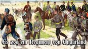 Es zog ein Regiment von Ungarland [奥地利士兵之歌][+英语歌词]