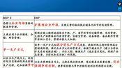 中级经济师-工商管理(9)
