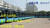 【POV12】东营公交8路全程POV